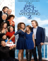 My Bin Fat Greek Wedding 2